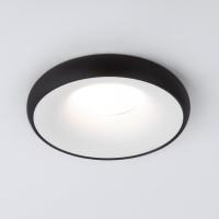 Встраиваемый точечный светильник (118 MR16) белый/черный