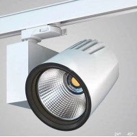 Светодиодный трековый светильник SANI LED spot 25W