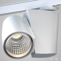 Светодиодный трековый светильник VERON LED spot 25W