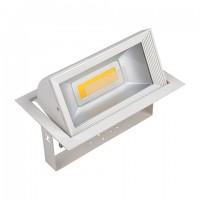 Светодиодный выдвижной светильник HL691L 30W