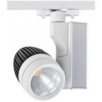 Трековый светодиодный светильник HL831L