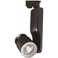 Трековый светодиодный светильник HL832L