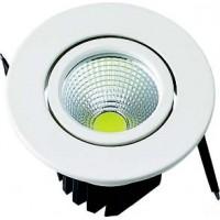 Поворотный светодиодный светильник L7920-3