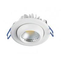 Поворотный светодиодный светильник L1630R-5