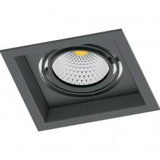 Светодиодный светильник Feron AL201 карданный 1x20W 4000K 35 градусов , (41290) Черный
