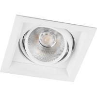 Светодиодный светильник Feron AL201 карданный 1x20W 4000K 35 градусов , (29776) Белый