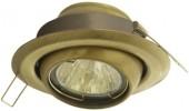 Точечные светильники с цоколем GU5.3