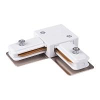Коннектор угловой для однофазного шинопровода (TRC-1-1-L-WH) белый