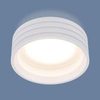 Встраиваемый потолочный светильник 7014 MR16 WT белый