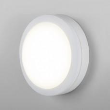 Настенный светодиодный пылевлагозащищенный светильник LTB51 4200К белый