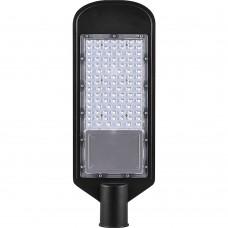 Светодиодный уличный фонарь консольный Feron SP3032 50W 6400K 230V, черный 32577