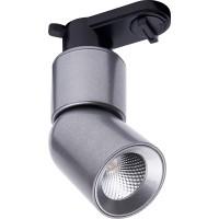 Трековый светодиодный светильник для однофазного шинопровода Feron AL114 10W 4000K 35 градусов (41009) Серебро