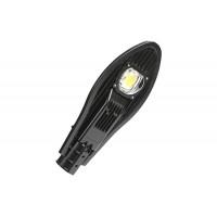 Консольный светодиодный светильник LEDcraft LC-1-30-COBRA 30W