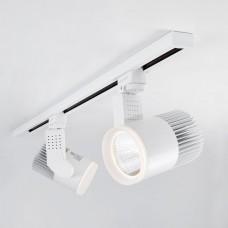 Однофазный трековый светодиодный светильник Elektrostandard Accord Белый 30W (LTB 20)