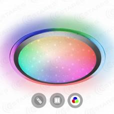 Управляемый светодиодный светильник ARION 40W RGB R-430-SHINY/SILVER-220-IP44