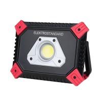 Ручной светодиодный прожектор с функцией power bank Albion (FL120)